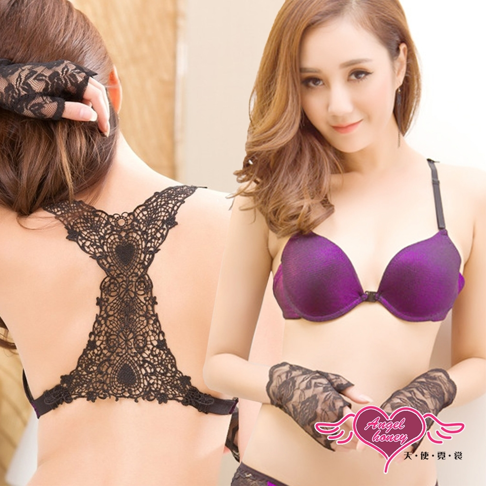 美背內衣 前扣式鋼圈蕾絲性感內衣(紫32~36) AngelHoney天使霓裳