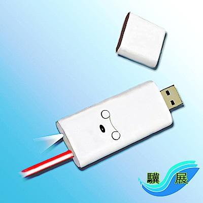 驥展 URLS-02+8G 充電式紅光雷射筆 + 8GB記憶體 + LED燈