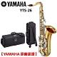 YAMAHA YTS-26/次中音薩克斯風/Tenor sax/商品以現貨為主/原廠貨 product thumbnail 1