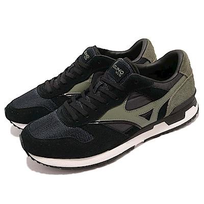 Mizuno 休閒鞋 GV87 低筒 復古 運動 男鞋