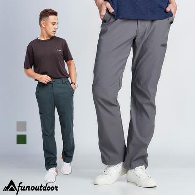 【戶外趣】防曬長褲 男款抗UV防曬多口袋防潑水抽繩束腳機能長褲 (HPM016)