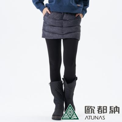 【ATUNAS 歐都納】女款supermix熱點蓄熱保暖短裙A-PA1530W黑