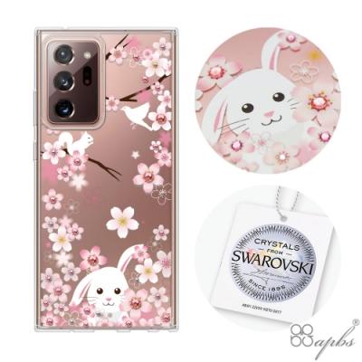 apbs Samsung Galaxy Note 20 Ultra 施華彩鑽防震雙料手機殼-櫻花兔