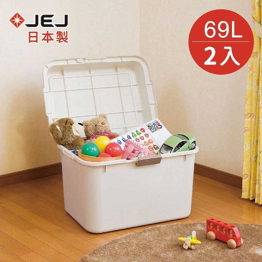 【nicegoods】日本JEJ 戶外室內大型收納箱-69L 2入