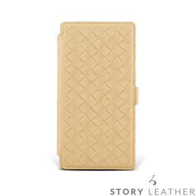 STORYLEATHER SONY Xperia Xz3 硬殼式側翻編織客製化皮套