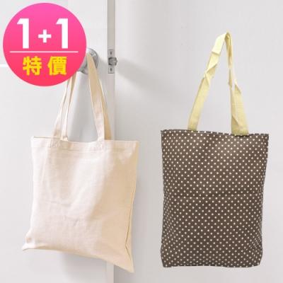 Life淨生活 原色12安厚棉袋+日風咖點手提袋