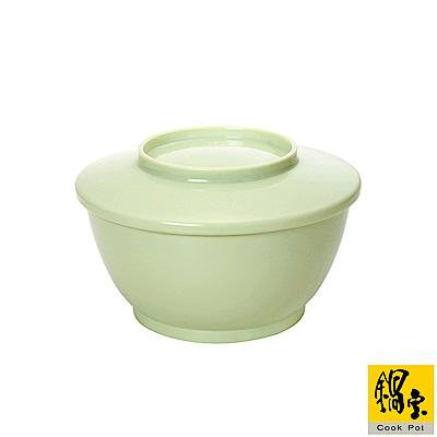 鍋寶 不鏽鋼雙層隔熱保鮮碗 綠