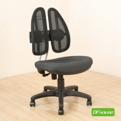 《DFhouse》凱瑟琳-專利結構成型泡棉坐墊辦公椅-黑色 60*60*96-108