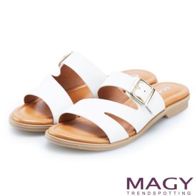 MAGY 樂活渡假 造型剪裁皮革平底拖鞋-白色