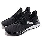 Puma 訓練鞋 Jaab XT 襪套 男鞋