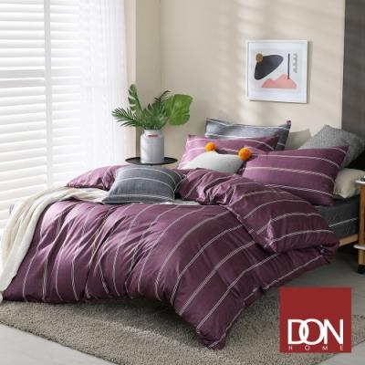 DON極簡日常 加大四件式200織精梳純棉被套床包組(線條-宇宙灰+線條-香檳紫)