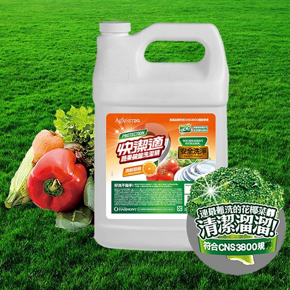 快潔適 蔬果碗盤洗潔精-清新甜橙3850g
