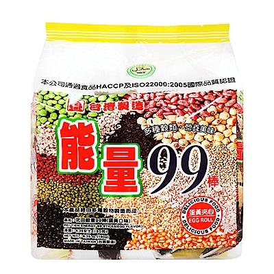 北田 能量99棒-蛋黃口味(180g)
