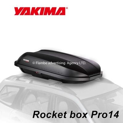 YAKIMA Rocketbox PRO14 雙開式車頂行李箱