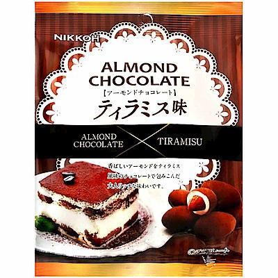日幸 杏仁巧克力-提拉米蘇風味(57g)