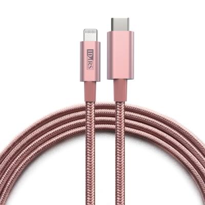 IDARS Lightning to USB-C 蘋果認證PD快充傳輸線 璀璨粉