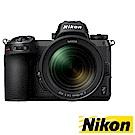 Nikon 尼康 Z7 + Nikkor Z 24-70mm f4 S公司貨
