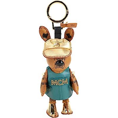 MCM Zoo Rabbit 品牌印花龐克兔兔鑰匙圈/吊飾(棕色)