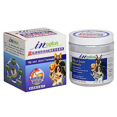 IN-PLUS 贏 超濃縮卵磷脂 關節保健 鯊魚軟骨碇 12盎司(340g)