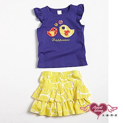 【天使霓裳-童裝】快樂繽紛小鳥 兒童短袖短裙兩件組套裝(藍紫)