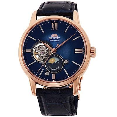ORIENT東方錶SUN&MOON系列日月相限量腕錶(RA-AS0006L)