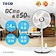 TECO東元 14吋 7段速微電腦遙控DC直流電風扇 XA1405BRD product thumbnail 1