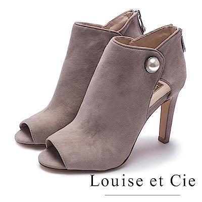 Louise et Cie-珍珠魚口麂皮高跟踝靴-絨灰