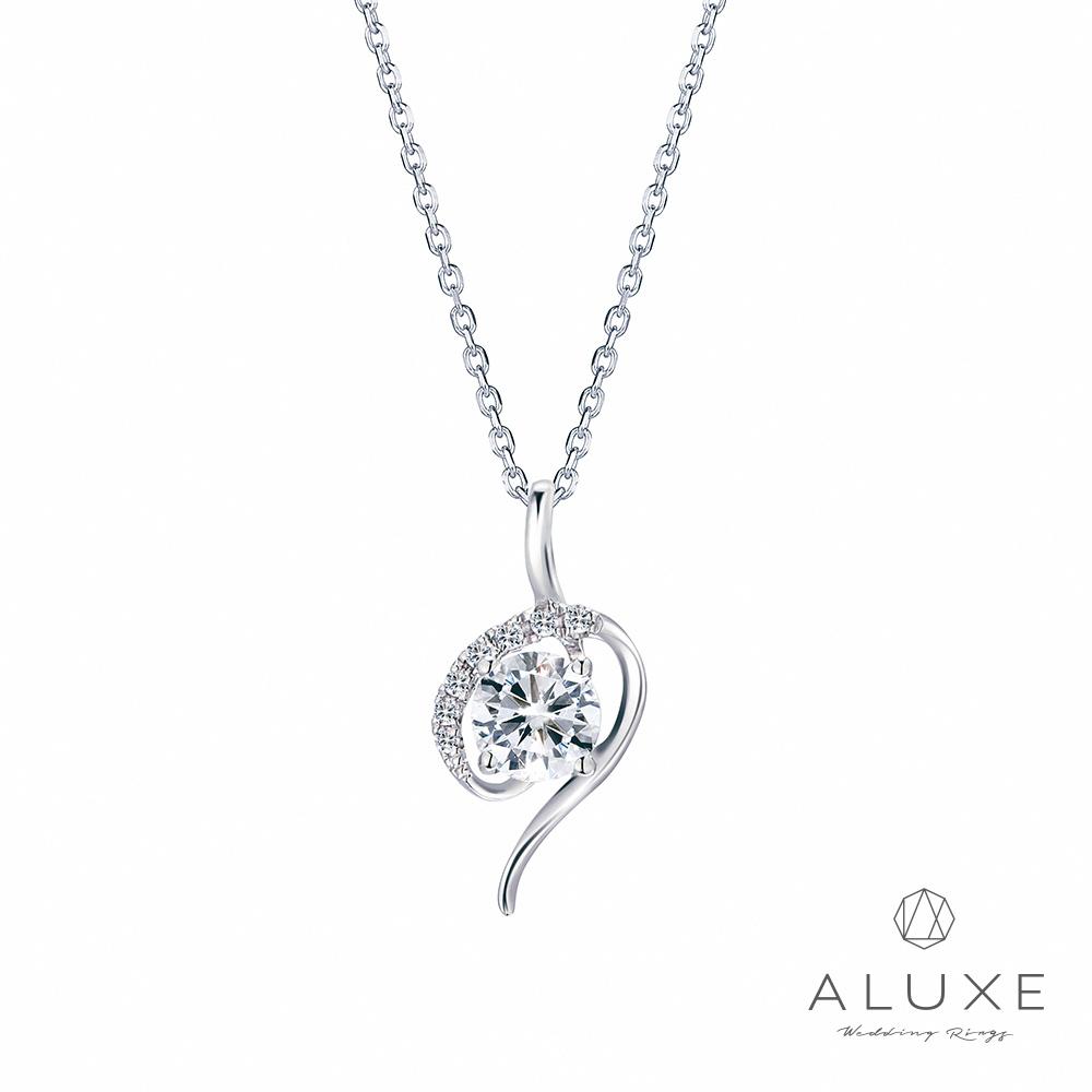 A-LUXE 亞立詩 18K金 0.51克拉純珍鑽石項鍊