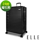 ELLE Olivia 系列-24吋裸鑽刻紋100%純PC行李箱-曜石黑 EL31251