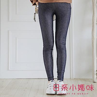 日系小媽咪孕婦裝-孕婦褲~彈力仿牛仔柔棉內搭褲 M-XL (共二色)