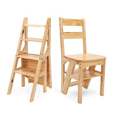 [時時樂限定] lemonsolo多功能實木摺疊梯椅