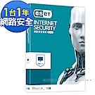 ESET 網路安全單機一年版
