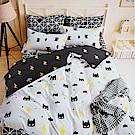 A-one - 台灣製 加大涼被床包 四件組 小蝙蝠 雪紡棉磨毛加工處理