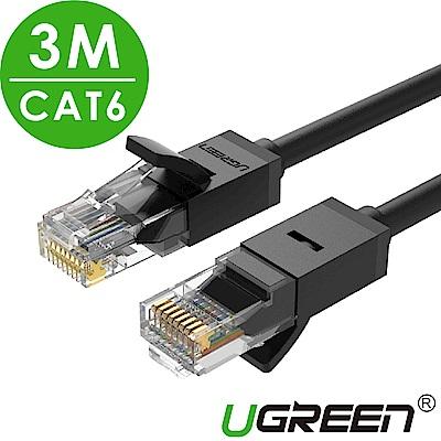 綠聯 CAT6網路線 黑色 3M