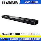 Yamaha山葉 YSP-1600 5.1聲道無線家庭劇院SoundBar