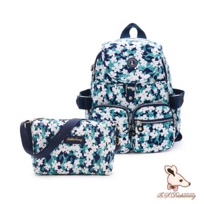 B.S.D.S冰山袋鼠 - 楓糖瑪芝 - 經典大容量插袋後背包+側背小包2件組 - 白色花