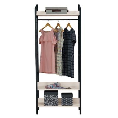H&D 伊凡卡2.7尺單吊衣櫃