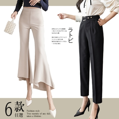 [時時樂]艾米蘭-時尚簡約個性百搭純色造型長褲-6款任選(M~2XL)-1件495