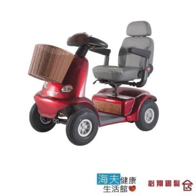 海夫健康生活館  必翔 電動代步車 日系設計款 TE-J9