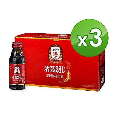 正官庄 活蔘28D (10入)x3盒