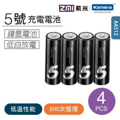 ZMI 紫米3號鎳氫充電電池AA512 (4入)