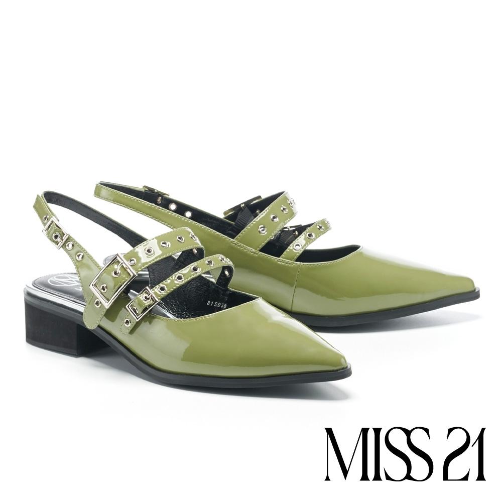 低跟鞋 MISS 21 個性壞美多條帶釦尖頭後繫帶粗低跟鞋-綠