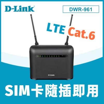 D-Link 友訊 DWR-961 4G LTE Cat.6 A