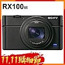 SONY DSC-RX100M6 (RX100VI) 超高速自動對焦(公司貨)