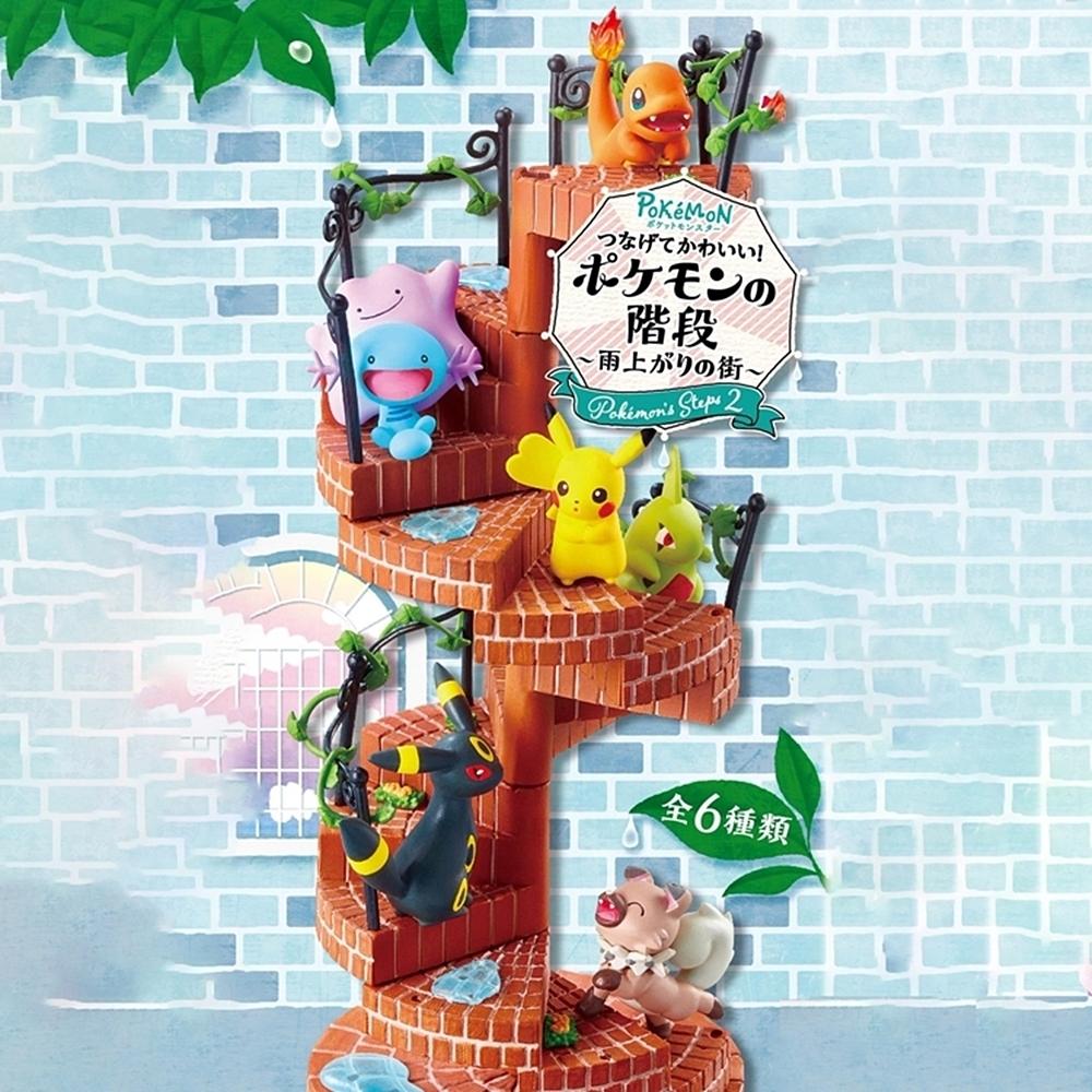 日本RE-MENT雨後的精靈寶可夢樓梯連結階梯P2ポケモンの階段雨上がりの街204932(全6入)皮卡丘小火龍烏波百變怪班吉拉岩狗狗月伊布-神奇寶貝口袋怪物
