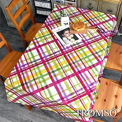 TROMSO北歐生活抗汙防水桌布-繽紛彩菱格