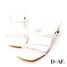 D+AF 夏日美學.二穿法細帶積木跟涼鞋*米白