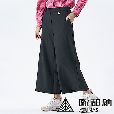 【ATUNAS 歐都納】女款SOFTSHELL刷毛保暖寬長褲A1PA1908W青黑