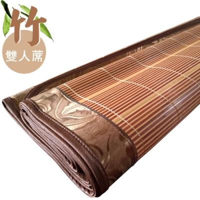 范登伯格 - 巧竹 天然竹雙人涼蓆 (150x186cm)