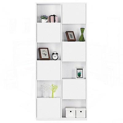 文創集 蘇菲亞現代白2.7尺六門書櫃/收納櫃-80x30x185cm免組